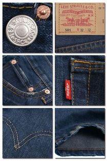 detail  dari jeans levis ori